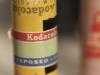 foto fotorulle kodacolor
